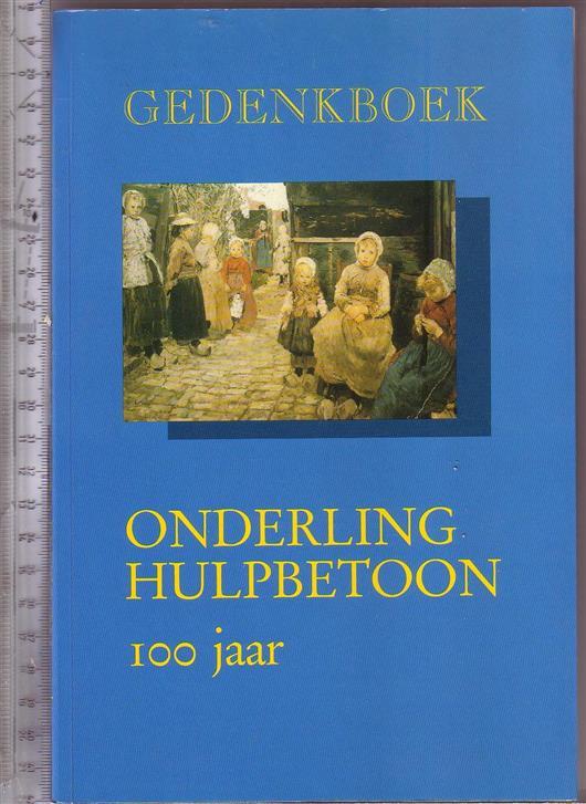 antiqbook.com BOOKS, antiquarian, used, old, remainders