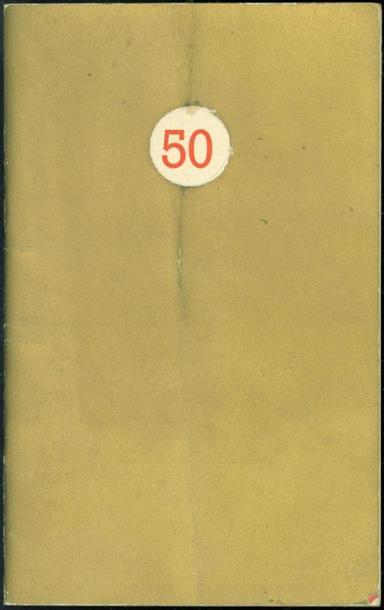 Jo Spier - 50 jaar concertgebouw Amsterdam 1888 - 1938:  Concertgebouw-bal bij gelegenheid van het 50-jarig bestaan ten bate van het pensioenfonds der leden van het orkest op zaterdag 29 januari 1938, 's-avonds ten 10 ure in de versierde zalen en foyers van het